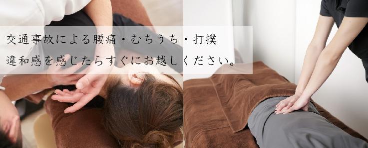 ゆうしん鍼灸整骨院 生田
